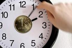 В ФНПР считают, что почасовая оплата труда не должна противопоставляться месячной зарплате