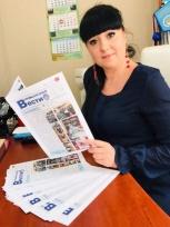 Новый выпуск газеты выпустила Профсоюзная организация