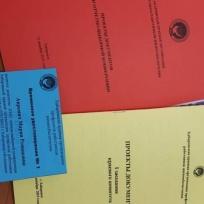 XXIII отчетно-выборная конференция Хабаровской краевой организации профсоюза работников жизнеобеспечения